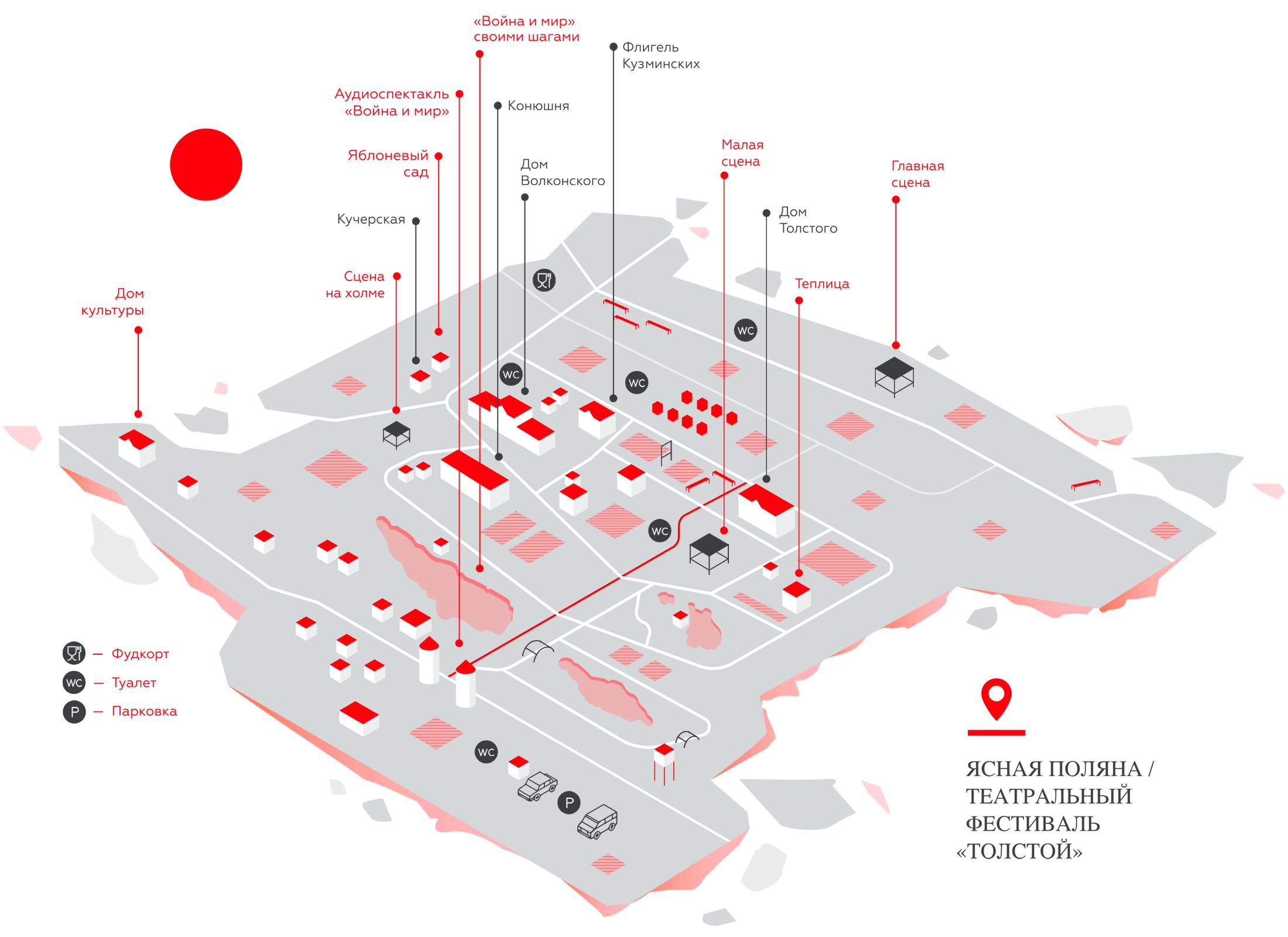 tolstoy_map_2021_3